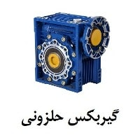 Spiral gear box