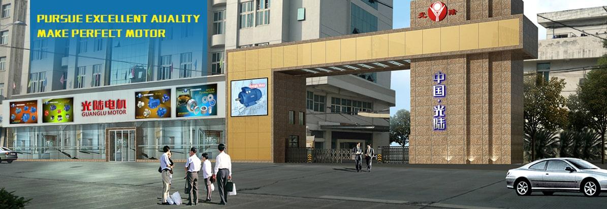 Guangzhou Erasmus Electromotor